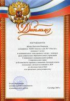 Шадяк_1